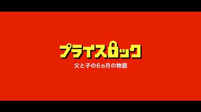 スクリーンショット 2015-10-01 0.04.04