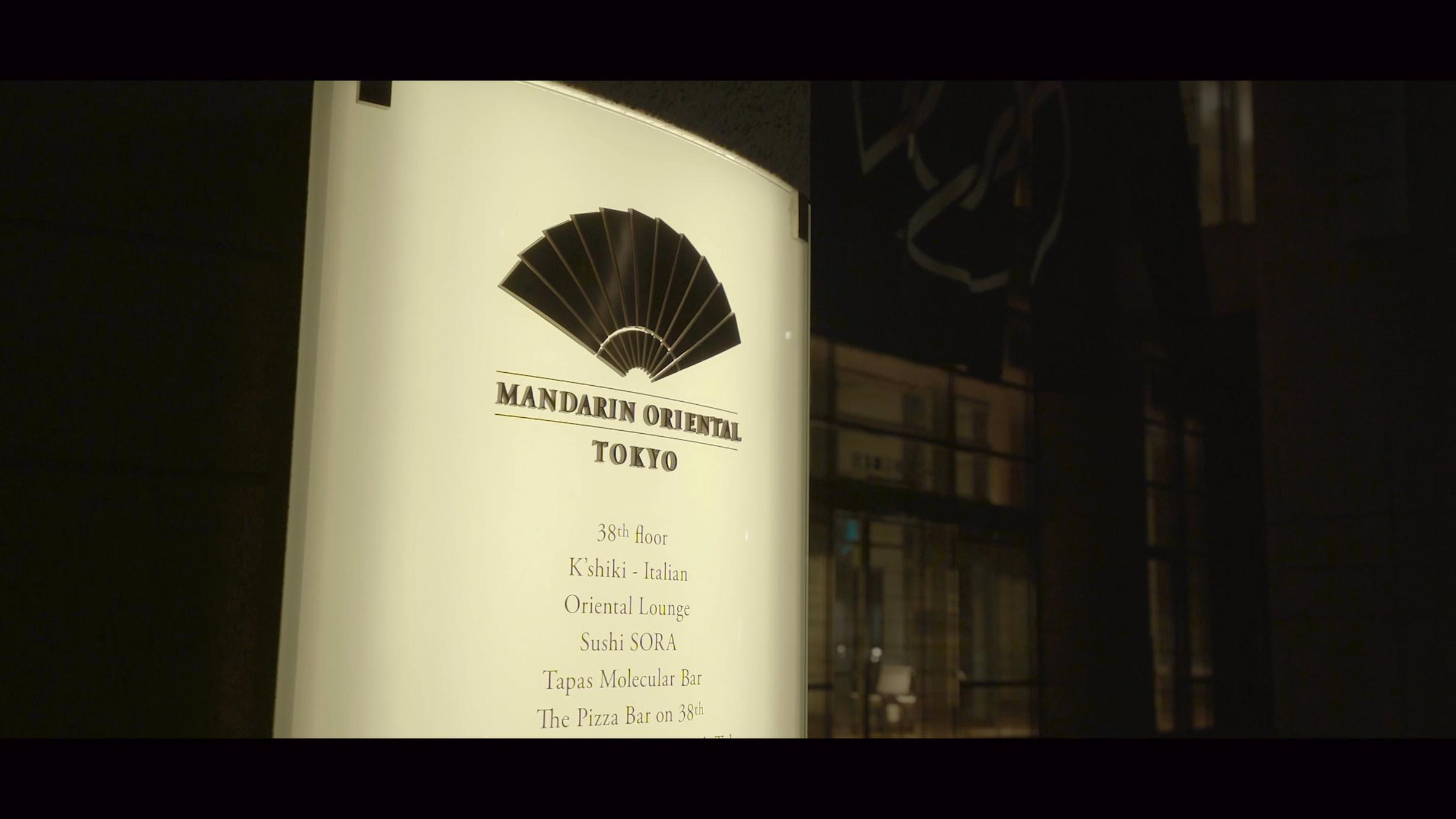 The Moment, Mandarin Oriental, Tokyo