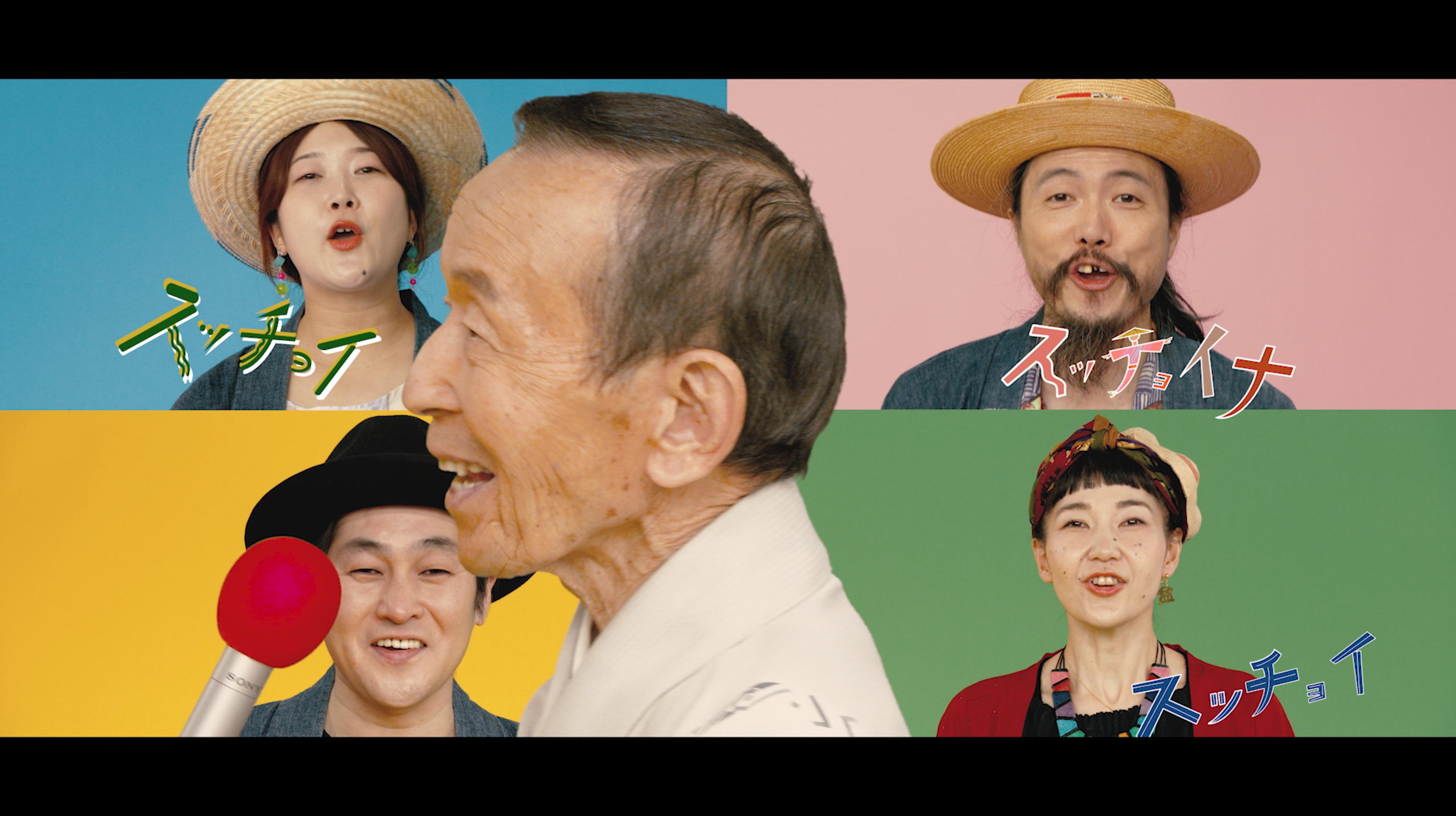 NHK「公共メディア通信 伝統と革新 にっぽんのおと」